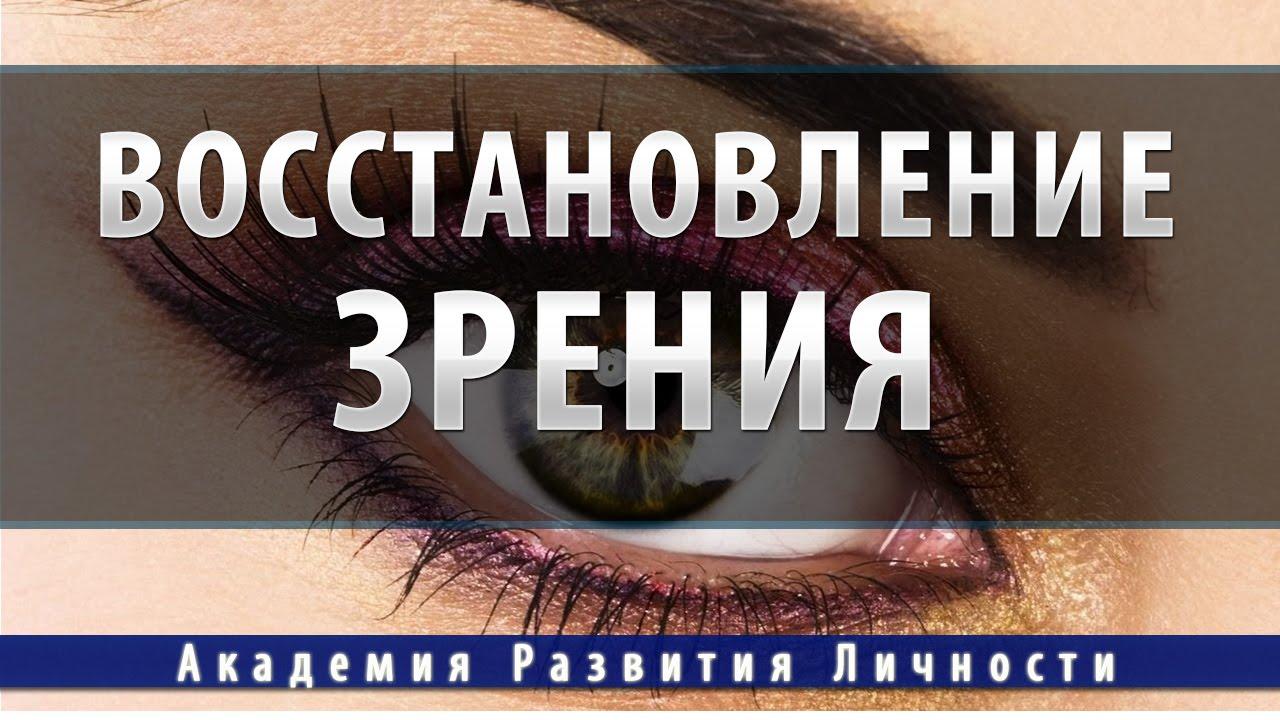 Если зрение минус 4 какие линзы