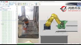 Deburring with Fanuc LB Mate-200iC and SprutCAM