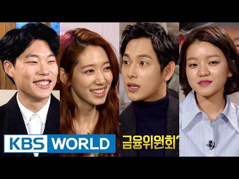 Entertainment Weekly | 연예가중계 - Park Shinhye, Ryu Junyeol , Yim Siwan (2016.02.05)