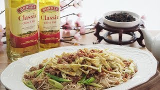 Longevity Noodles with Chinese Leeks - 蒜苗长寿面