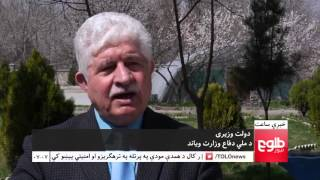 LEMAR News 13 March 2016 /۲۳ د لمر خبرونه ۱۳۹۴ د کب