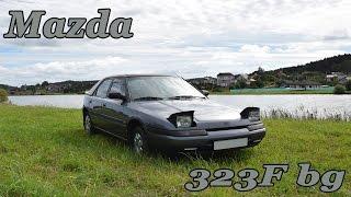[Mazda 323f bg слепыш]: оригинальный автомобиль с открывающимися фарами(Mazda 323F bg Двигатель 1.6 (84 Hp). Количество дверей 5. Мощность 85 л.с. /5500 об./мин. Максимальная скорость 175 км/ч. Время..., 2016-09-10T11:21:55.000Z)