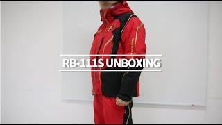 SHIMANO RB-111S UNBOXING 시마노 낚…