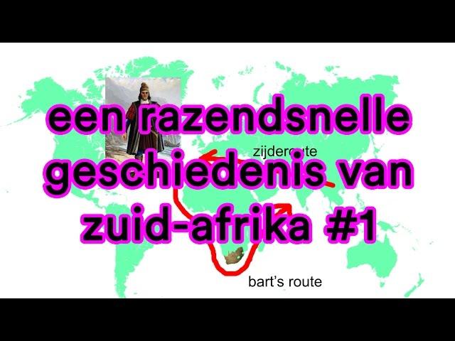 Een razendsnelle geschiedenis van Zuid-Afrika #1