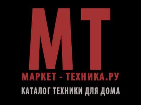 Магазин техники faber купить в интернет-магазине с бесплатной доставкой и установкой по москве. Заказать фабер по ценам производителя с.