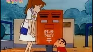 蜡笔小新 中文版 第55集 寄信记