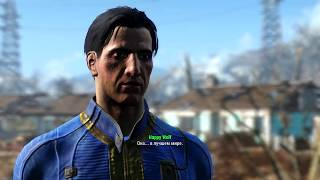 Fallout 4 Торрент Эдишн часть 1