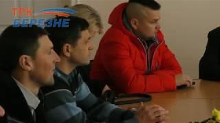 У Березному відзначили День Гідності та Свободи(, 2017-11-23T14:20:47.000Z)