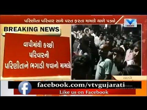 "Valsad: ""Love Jihad Case"" Hindutva activists create ruckus at Vapi Police station | Vtv News"