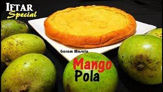 മാങ്ങകൊണ്ടൊരു അടിപൊളി സ്നാക്ക് - മാങ്ങ പോള Mango Pola