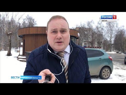 О режиме самоизолции в районных центрах Кировской области(ГТРК Вятка)