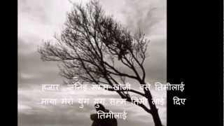 nepali modern song hajar juni samma khoji base timilai  by udaya sotang