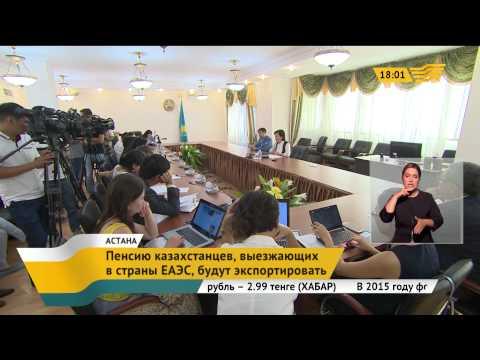 Пенсионный фонд РФ — официальный сайт ПФР, личный кабинет