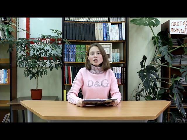 Изображение предпросмотра прочтения – АнастасияГлазова читает произведение «Русский язык» И.С.Тургенева