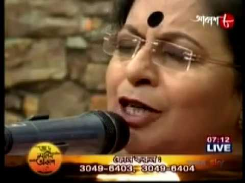 """Bipulo Taranga Re,"", Rabindrasangeet With Part Of The Original Song By Soumi Bhattacharya"