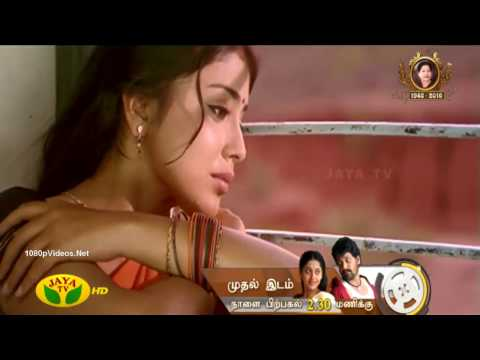 Muthu Mazhaiye sad -  Mazhai HD Video Song