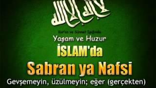أروع نشيد إسلامي (صبرا يا نفسي معنا الله ) ya nafsi sabran