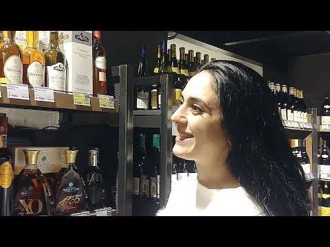 Где покупать виски, коньяк, ром и текилу.  Часть 1