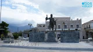 Areopoli, Greece - Peloponnese - AtlasVisual