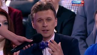 Прямая линия с Путиным 2016 — Вопрос про экологию