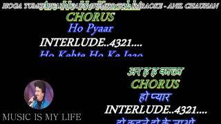 Hoga Tumse Pyara Kaun - Karaoke With Scrolling Lyrics Eng. & हिंदी