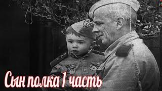 Военные истории . Великой Отечественной войны , часть 1