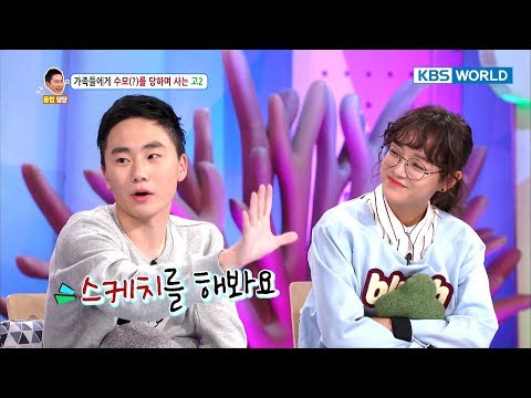 I don't think I'm part of this family! [Hello Counselor / SUB : ENG,TAI / 2017.10.23]