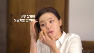 [BEAUTY] 배우 지헤라의 ABOUT ME 레드 레…