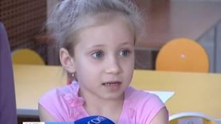 В Красноярске внедряют технологию разновозрастного дошкольного обучения