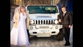 Свадьба Наталья и Алексей