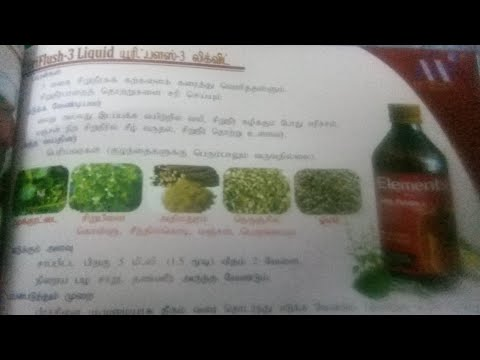 Mi lifestyle herbal kidney stones solved medicine