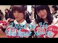 BRS48 - Deai no Hi, Wakare no Hi [MakaruN]