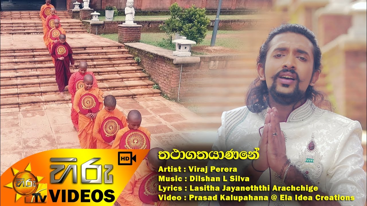 Thathagathayanane - Viraj Perera - Hiru TV Music Video
