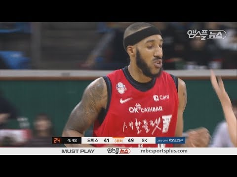 【HIGHLIGHTS】 Courtney Sims H/L  | Knights vs Phoebus  | 20161116 | 2016-17 KBL