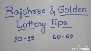 Lotus India Lottery