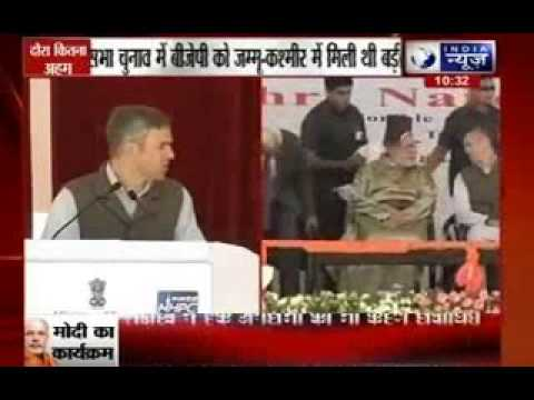 Narendra Modi inaugurates two power projects for Jammu and Kashmir
