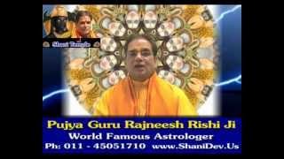Repeat youtube video Karz  Mukti Uppay : Remedies For Loan by Famous Guru Rajneesh Ji