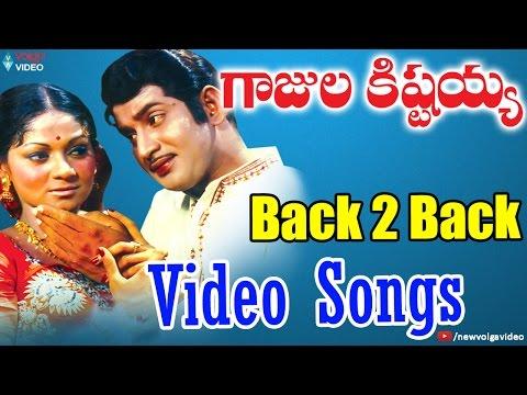 Gajula Kishtayya Movie Back 2 Back Video Songs - Krishna, Zarina Wahab - Volga Video