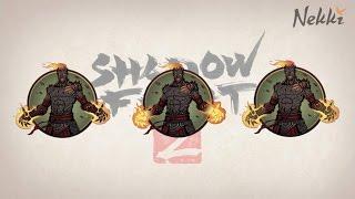 Shadow Fight 2 - Новое обновление - Бой с Вулканом