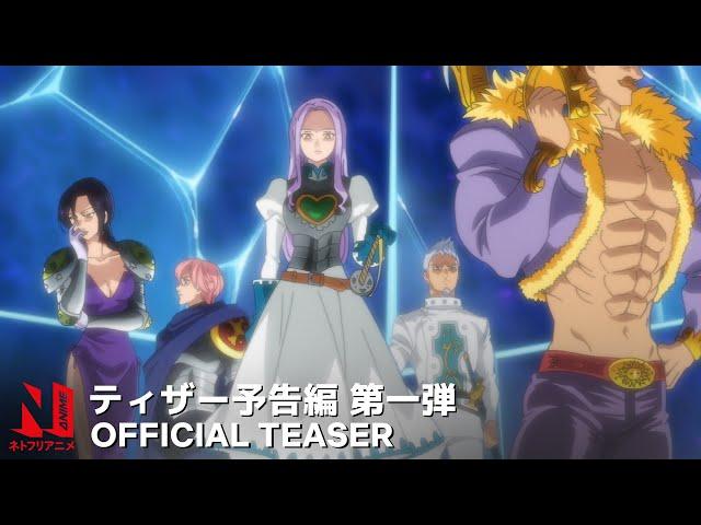 Dónde Puedo Ver La Temporada 4 De Los 7 Pecados Capitales Nanatsu No Taizai