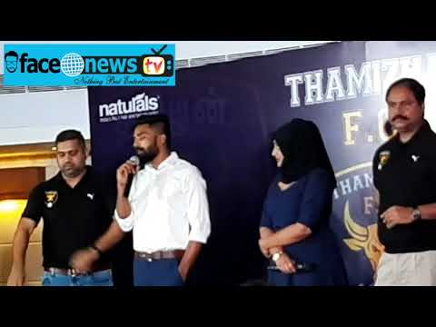 Thamizhan F.C. Launches Its Unique Foot Ball Scouting Programme & Logo In Chennai : FACE NEWS TV