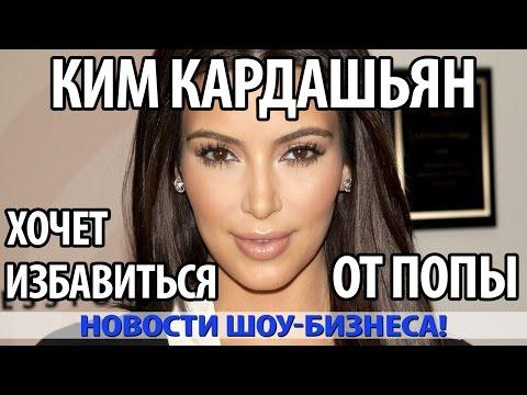 Ким Кардашьян поблагодарила своих детей в День матери