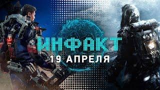Black Ops 4 будет без сингла и с королевской битвой, DLC для Monster Hunter World и The Surge...