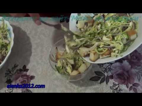 Салат с сухариками и курицей Хрустящий