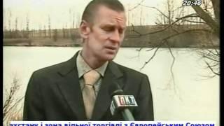 царівка озеро.avi