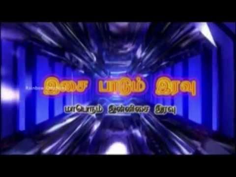 Isai Paadhum Iravu - Promo