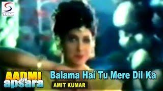 Balama Hai Tu Mere Dil Ka Mehma | Amit Kumar | Aadmi Aur Apsara @ Sri Devi, Chiranjeevi