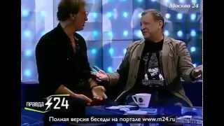Секс Бориса Грачевского