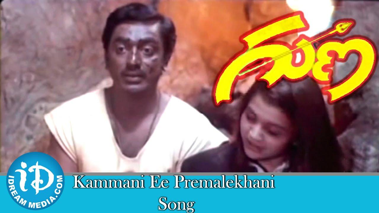 Guna Tamil mp3 songs download