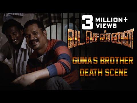 VADACHENNAI - Guna's Brother Death Scene   Dhanush   Ameer   Andrea Jeremiah   Vetri Maaran